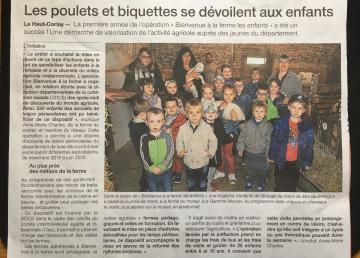 Centre de loisir de Mur de Bretagne
